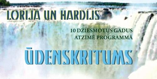 <strong>2013.03.30 &#8211; LORIJAS VUDAS un Hardija Madzuļa koncerts ŪDENSKRITUMS</strong>