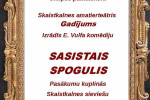 <strong>2016.02.05. &#8211; SASISTAIS SPOGULIS, Skaistkalnes teātra izrāde</strong>